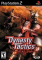Dynasty Tactics [MTX]