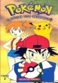 Pokemon The Mystery of Mount Moon - Μεταχειρισμένο